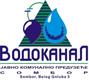 Vodokanal Sombor logo