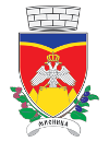 Grb opštine Mionica