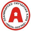 Logo Planinarsko Smučarski Klub Avala