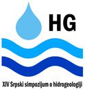 Logo XIV Srpski Simpozijum o hidrogeologiji
